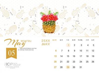 Calendar Minimal2update