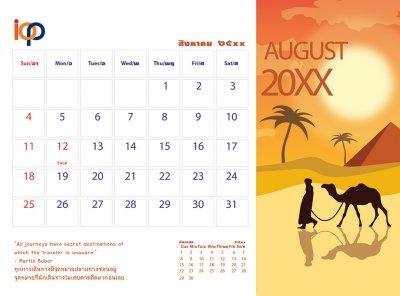 CalendarPhilosophy2