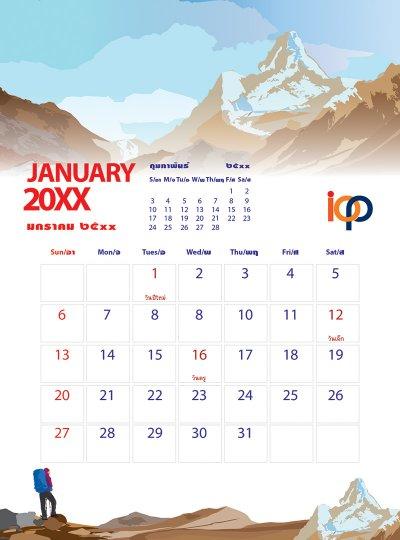 CalendarPhilosophy