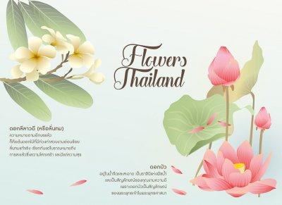 CalendarPopthai2