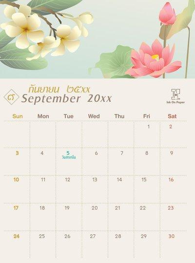 CalendarPopthai1