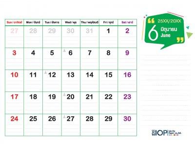 Calendar Quote2