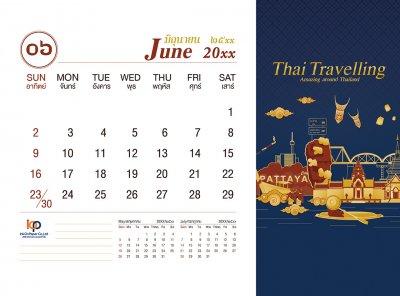 CalendarThaistory แนวนอน