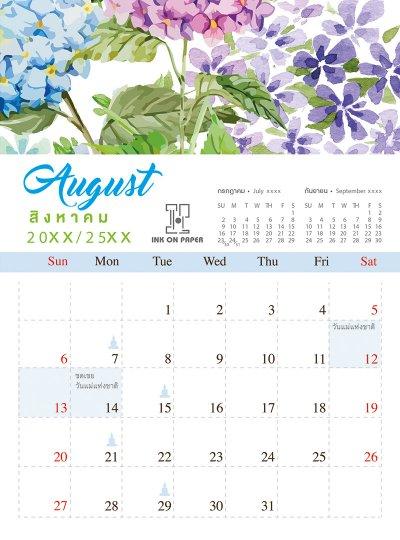 CalendarVintage1