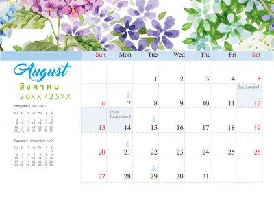 CalendarVintage2
