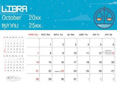 CalendarZodiac2
