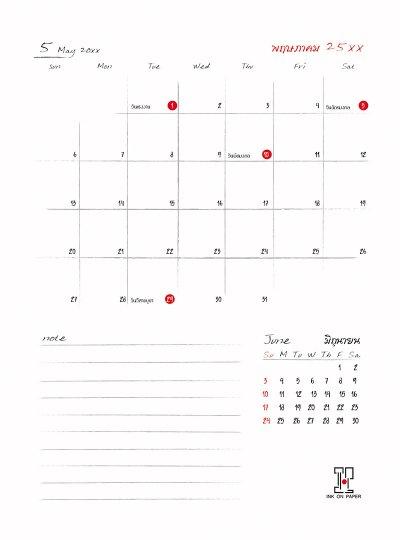CalendarBKK