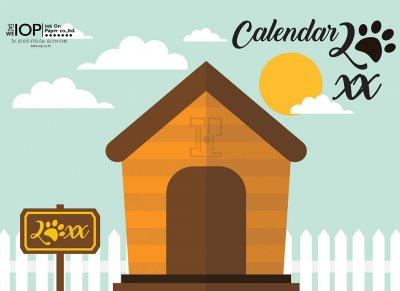 CalendarDog2