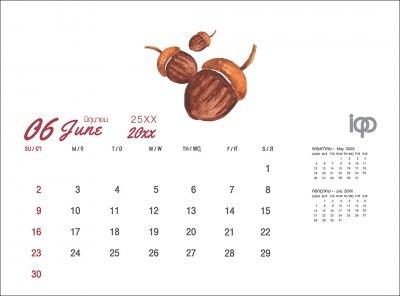 Calendarleaf2