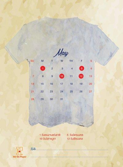 CalendarLifestyle1