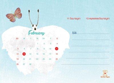 CalendarLifestyle2