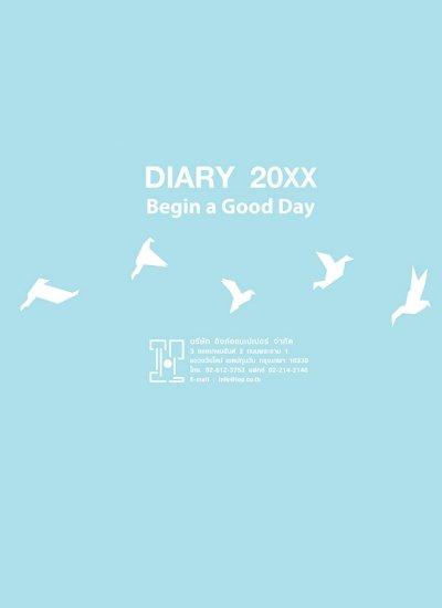 DiaryBegin