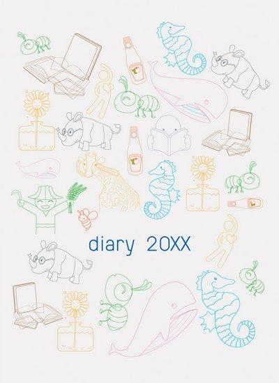 DiaryDidyouknow