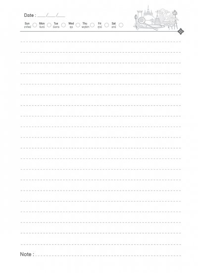 Diarythaistories