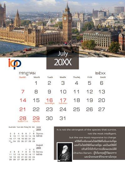 CalendarScience P