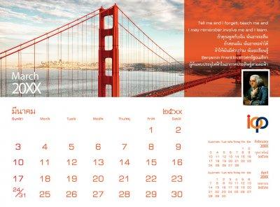 CalendarScience L