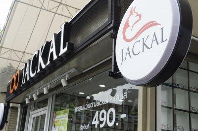 jackalclub สาขา มาลิน