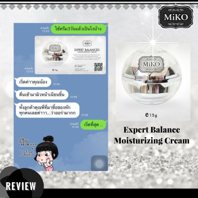 Review Line @mikosilver