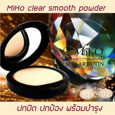 Miko review puff pastry dough, the best-selling this year to a very strong 2017.