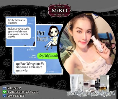 Miko review feedback from the Line @.
