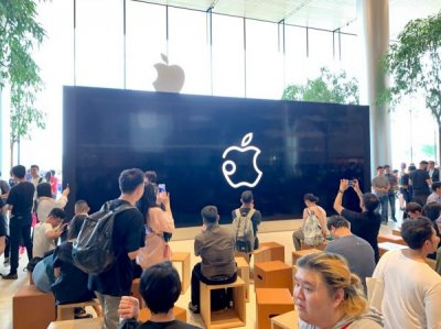 งานเปิดตัว Apple Store ที่ icon siam