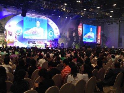 EMS Forum 2015