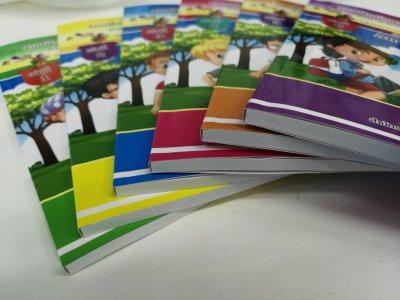จัดพิมพ์ 4 สี กระดาษอาร์ตมัน 130 แกรม  เข้าเล่มไสกาว