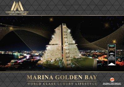 Marina Bay Pattaya