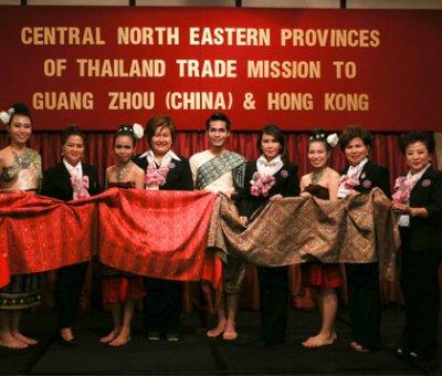 โรดโชว์ Central Northeastern provinces of Thailand Trade Mission เมืองกวางโจว ประเทศจีน