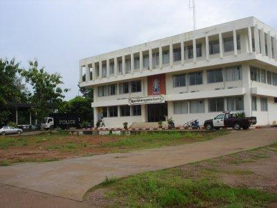 สถานีตำรวจภูธรประจันตคาม จังหวัดปราจีนบุรี