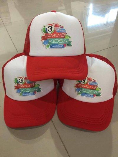 หมวกสกรีนของบริษัทต่างๆ