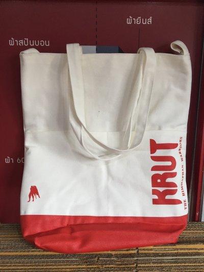 กระเป๋าแบบต่างๆ ของเมเจอร์ ซีนีเพล็ก