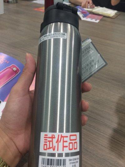 DTF ร่วมสัมมนา แนะนำสินค้าใหม่เดือน พฤศจิกายน 60 กับทาง ZOJIRUSHI