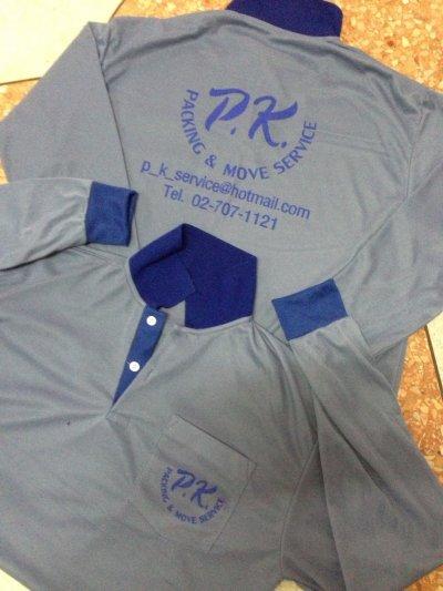 โรงงานผลิตเสื้อยืด
