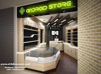 3D ร้านและบู๊ธขายสินค้า