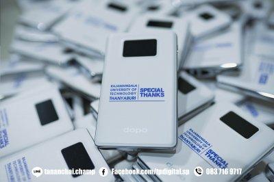 งานพิมพ์โลโก้บนpowerbank สีขาว ลาย Rajamangala university of technology thanyaburi