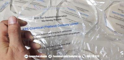 สกรีนโลโก้ลงบนโล่อะคริลิคสีใส ลาย ARS Chemical (Thailand) Company Limited