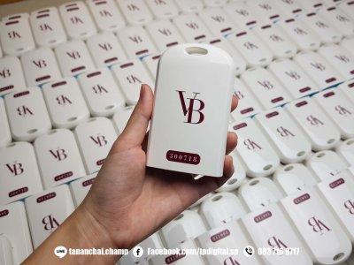 สกรีนโลโก้บนบน Power Bank ลาย VB , Lactasoy วัสดุเป็นพาวเวอร์แบงค์พลาสติกสีขาว ก้นฟ้า