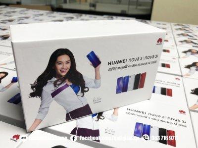 สกรีนโลโก้ลงบนฝากล่องกระดาษอาร์ตมันสีขาว ลาย Huawei Nava3 | Nava3i วัสดุเป็นกล่องกระดาษอาร์ตมันสีขาว พื้นผิวมันเงาเรียบ ขนาด 155 x 93 x 60mm