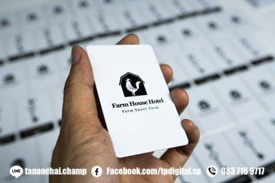 พิมพ์บัตรพลาสติก สีขาว ลาย Farm House Hotel วัสดุเป็นแผ่นคีย์การ์ด พื้นผิวเรียบสีขาว