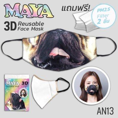 Face Mask MAYA