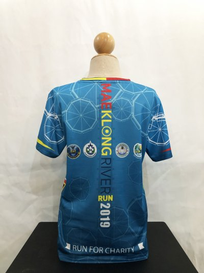 Sample of sports clothing