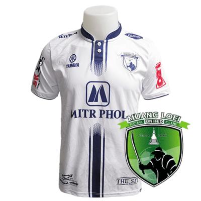 Loei United FC