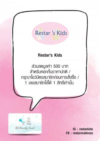 Qd Family Card