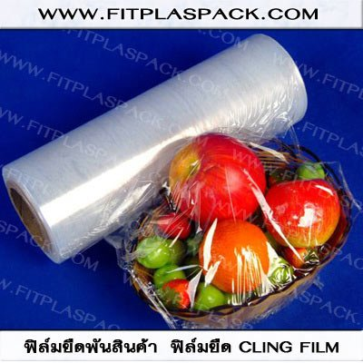 LLDPE Stretch Film, Cling film
