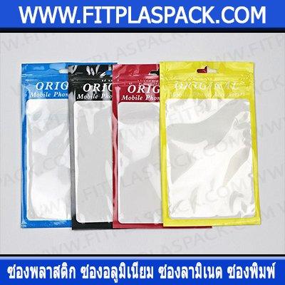 ซองแว็คคั่ม ซอง ซองสูญญากาศ ซองอลูมิเนียม  ถุง ถุงแช่แข็ง ถุงขนม ถุงปากเสมอ