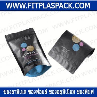 ซองสูญญากาศ ซองลามิเน็ท ถุง ซองฟอยล์ ถุงผัก ถุงผลไม้ ถุงพิมพ์
