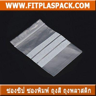 LLDPE Bag,  Zipper Bag, Printed PE Bag