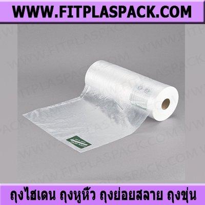 ถุงไฮเดน ถุงหูหิ้ว ถุงใส่อาหาร ถุง ถุงใส่ขนม ถุงขุ่น ถุงอุตสาหกรรม