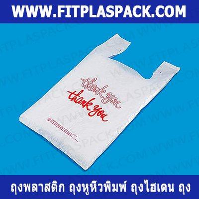 SHOPPING BAG HDPE BAG GAREAGE BAG